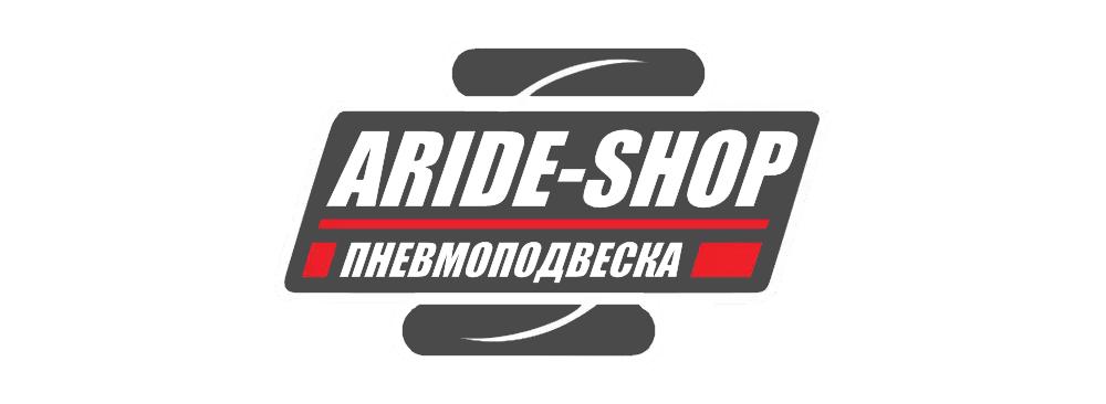 Купить пневмоподвеску в магазине Aride-Shop